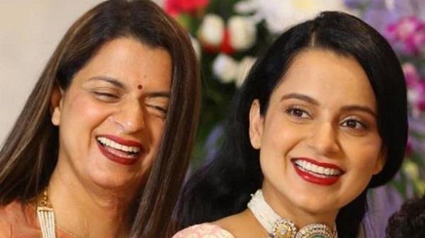 Bollywood actress Kangana Ranaut & her sister Rangoli Chandel